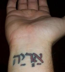 Hebrew wrist tattoo,wrist tattoos,tattoo design,insurance