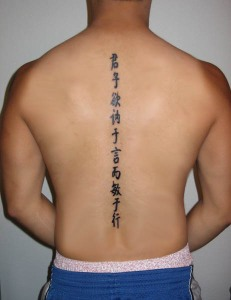 """You'd rarely see """"good"""" Chinese guys sporting fierce tattoos."""