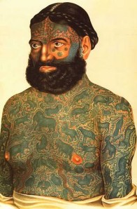 Tattooing involves the insertion of coloured materials beneath the skin