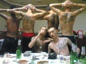 Chinese Triads consists οf many criminal organizations whісh аrе based іn
