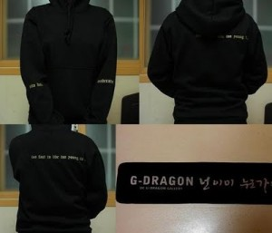 Someone from DCGD made this GD inspired hoodie which has his tattoos but on