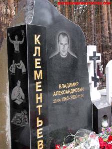 russian mob tattoos